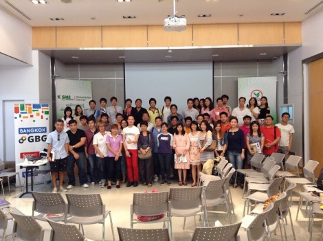 google_analytics_seminar_photo